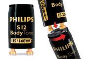 Starter Philips S12 140W